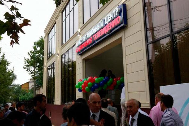 Открытие Сервисного Центра цифрового Телевидения в Махачкале