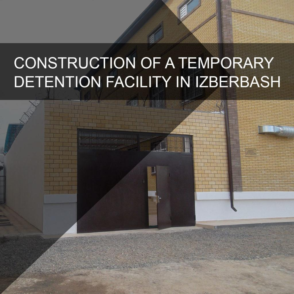 Construction of a temporary detention facility in Izberbash