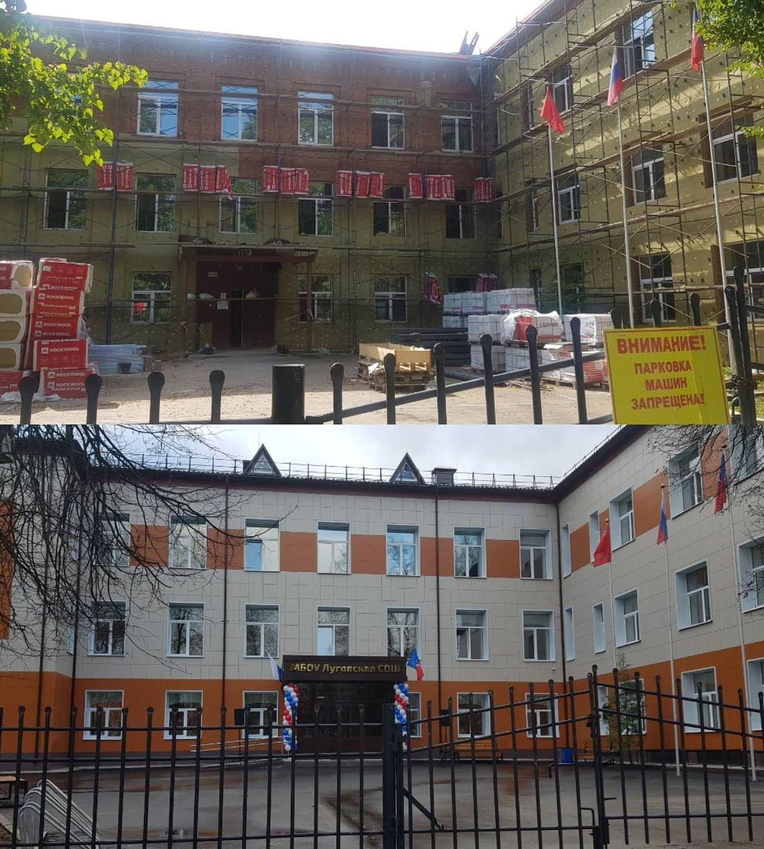 Капитальный ремонт школы