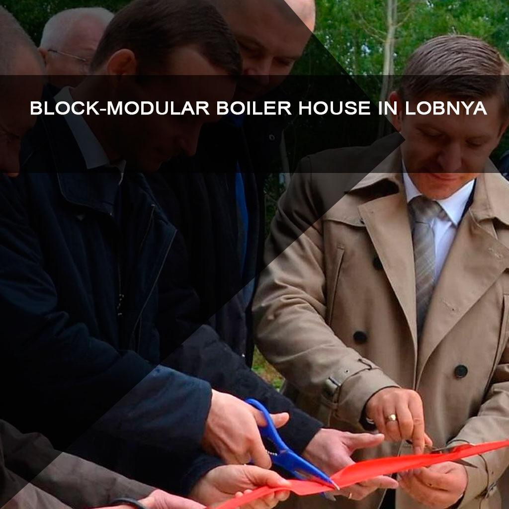 Block-modular boiler house in Lobnya