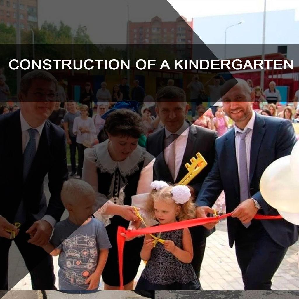 Construction of a kindergarten