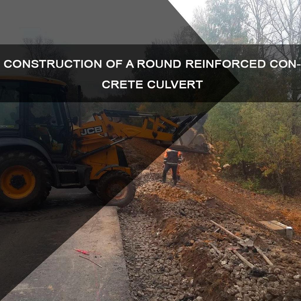 Construction of a round reinforced concrete culvert