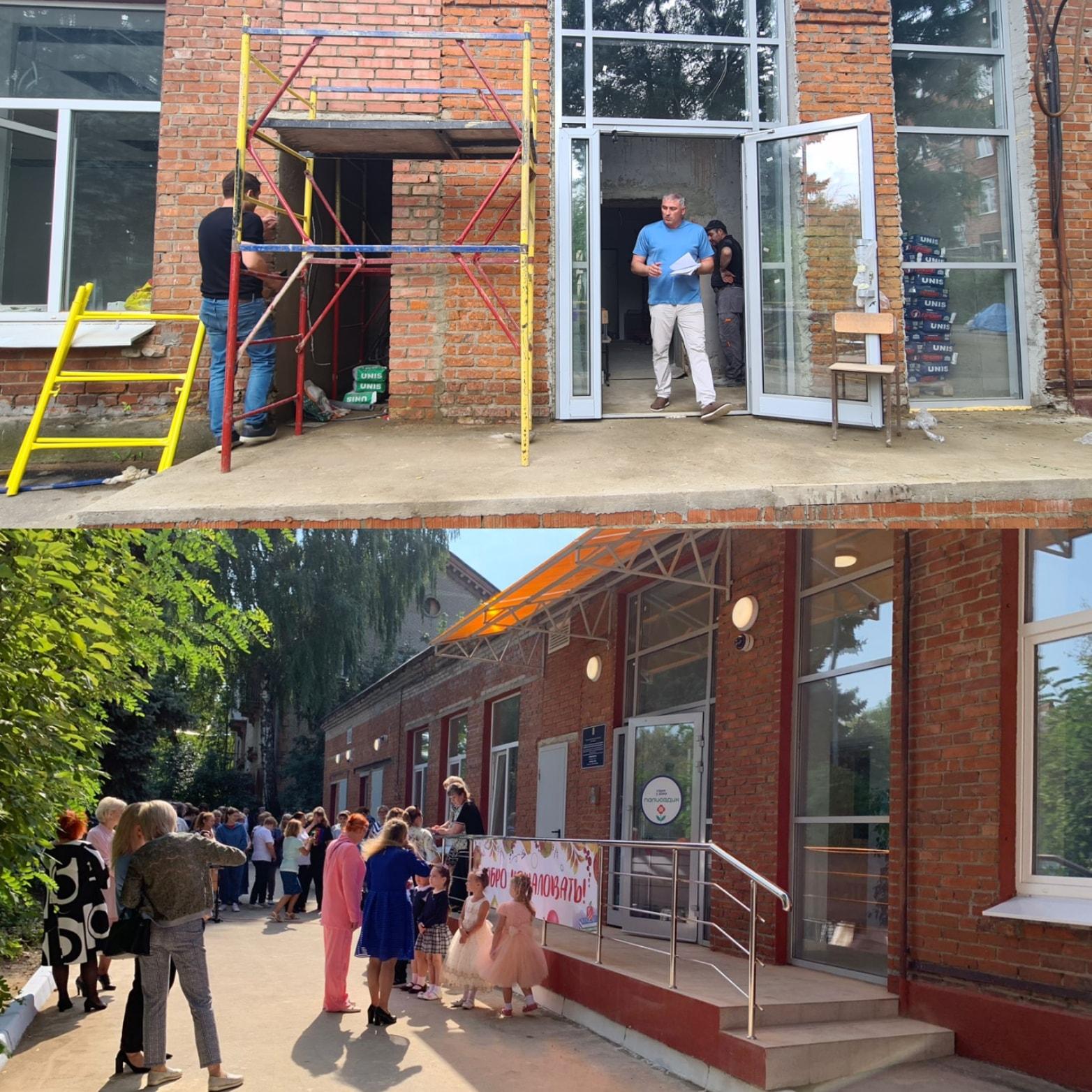 Проектирование и строительство детского сада в подмосковье